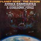 AFRIKA BAMBAATAA  & SOULSONIC FORCE : PLANET ROCK THE ALBUM