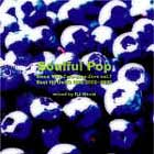 DJ HIROKI : SOULFUL POP  - SINCE TWO-ZERO-ZERO-ZERO VOL 7 (BEST HIT US,UK R&B )