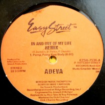 ADEVA : IN AND OUT OF MY LIFE  (REMIX)