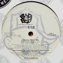 112 : DANCE WITH ME  (EXTENDED VERSION)