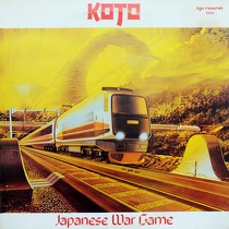 KOTO : JAPANESE WAR GAME