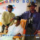GETO BOYS : MIND PLAYING TRICKS ON ME