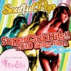 DJ HIROKI : Super Club Hits!! 2010-2011 Selection  Party mega mix style