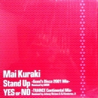MAI KURAKI  (倉木麻衣) : STAND UP  (GOMI'S DISCO 2001 MIX)