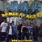 妄走族  ft. G.K. MARYAN : BAD BOY BLUES  (REMIX)